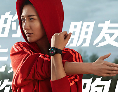 Huawei Watch GT Just Run Campaign