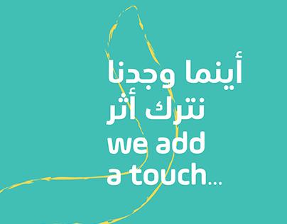 ATHR New Brand
