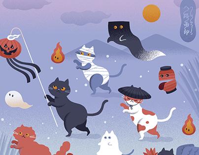 Halloween-motion