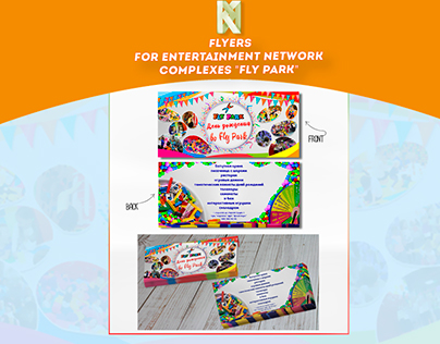 "flyers for entartaiment network complexes ""Fly park"""