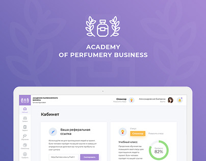 Dashboard for Parfumery Agents