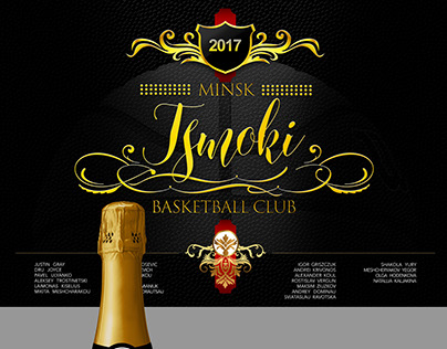 Champagne.  Christmas gift by club