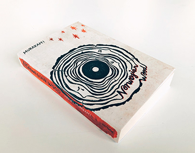 Norwegian Wood Book Cover Design | 挪威的森林封面設計
