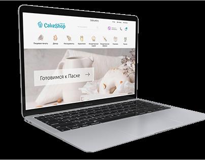 CakeShop — интернет-магазин для кондитеров