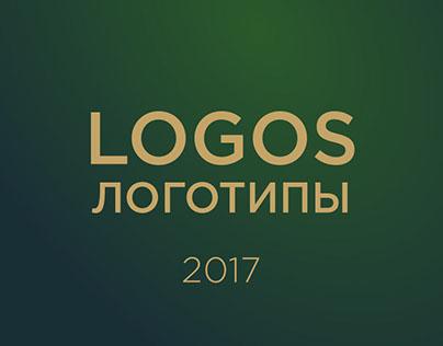 Logos / Логотипы