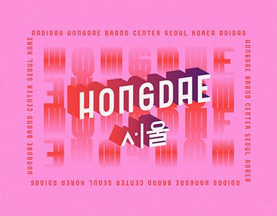 Hongdae // Seoul Flagship // Adidas