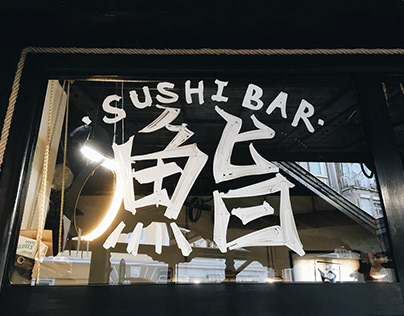Sushi Bar | Window Painting