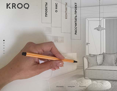 Studio interior design/Студия дизайна интерьера