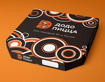 """Dodo pizza package/Упаковка пиццерии """"Додо пицца"""""""