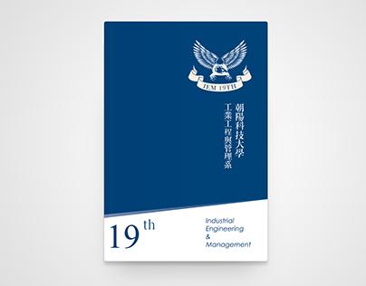 書籍設計 / 朝陽十九屆工管系畢業紀念冊