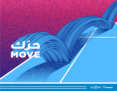 Pepsico x SFA   Harik Posters