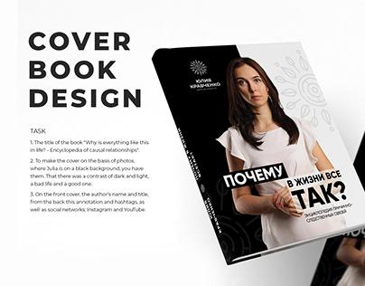 Yulia Kravchenko | Cover Book Design