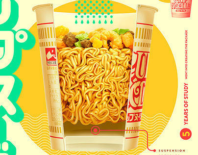 Nissin illustrations Posters