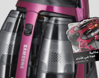 Samsung Vacuum Cleaner Feature Tags