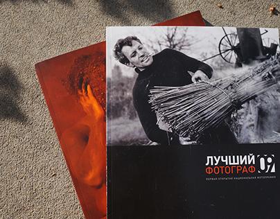 Print Design. Photo album