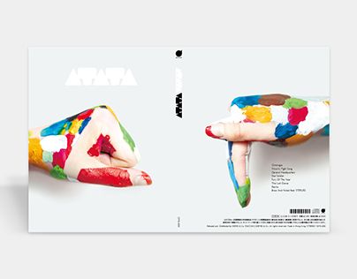 "ATATA Full Album ""ATATA - Limited in Venue"" Jacket"