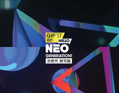 Opening Video of GeekPark Innovation Festival