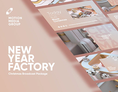 New Year Factory