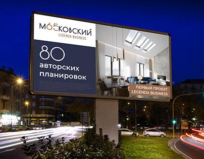 Video advertising on digital screens