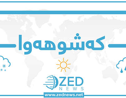 ZEDnews web graphic