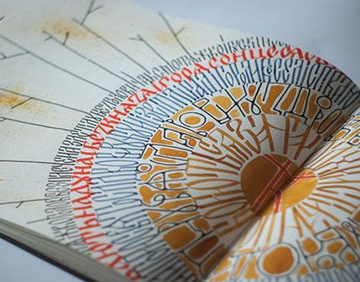 The Design of Words / Sketchbook by VikaVita