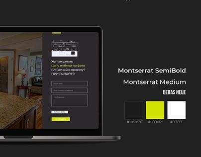 Website design furniture studio