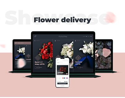 Flower delivery - Web site