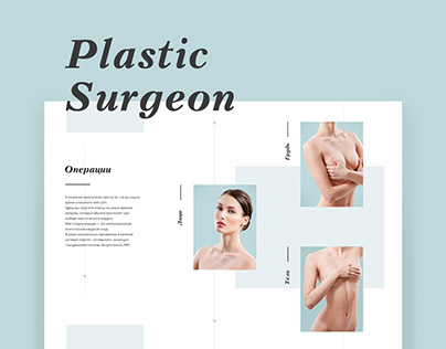 Website of plastic surgeon