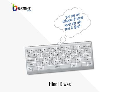 #HAPPY HINDI DIVAS
