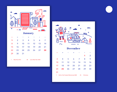 ILITHO x HEIMLO | Calendar 2017