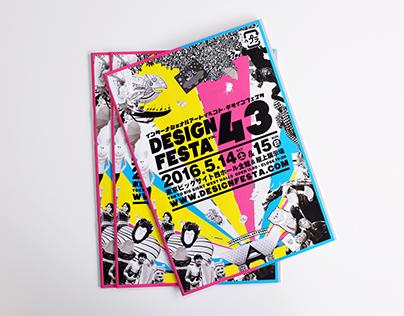 Design Festa vol.43