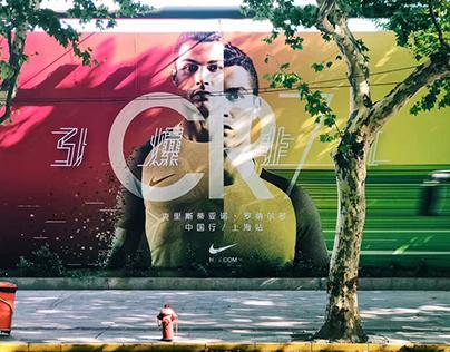 Nike CR7 China Tour