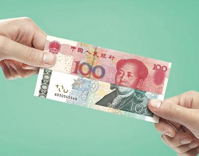 TEB - INTERNATIONAL MONEY TRANSFER