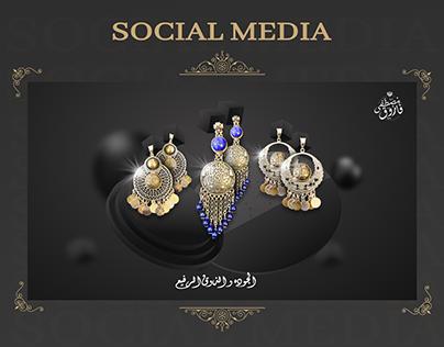 SOCIAL MEDIA ADS Mostafa Farouk Silver...