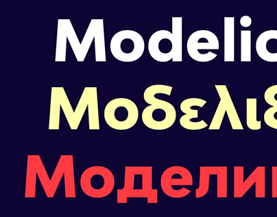 Bw Modelica LGC — Latin, Greek & Cyrillic