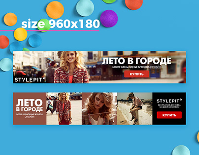 Banners for Stylepit online shop