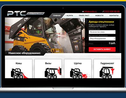 Sitio web para la empresa de BobCat