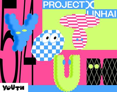 小城X计划 PROJECT X LINHAI