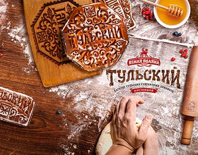 Yasnaya Polyana | Gingerbread Catalogue