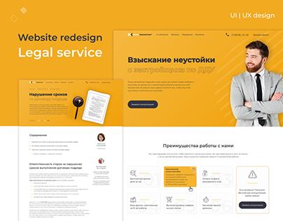 Legal service   Website