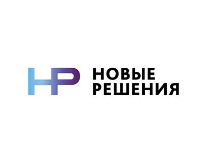 Логотип «Новые Решения»