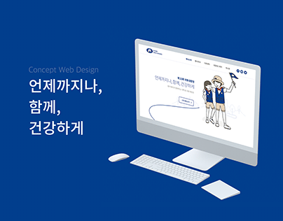 Campaign Web Design