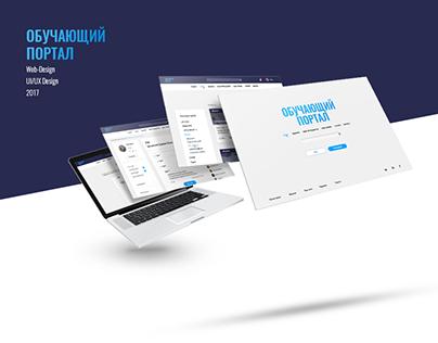 Web-design UI/UX Сайт «Обучающий портал»