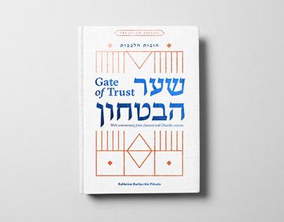 Gate of Trust - Book Design