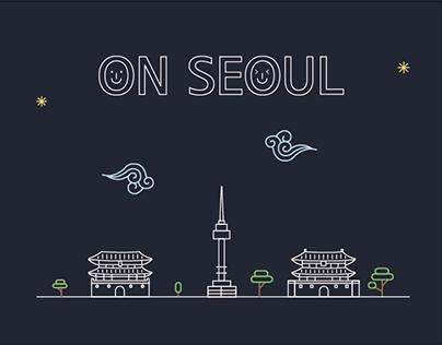 ON SEOUL : Map of city wall of Seoul