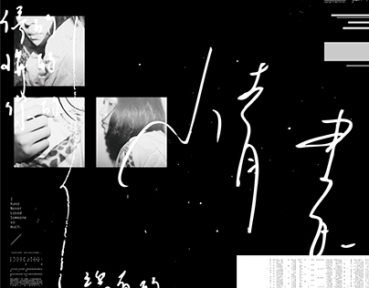 情書|Love letter