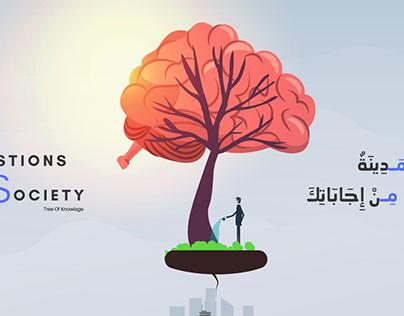 Brain Tree - Questions Society