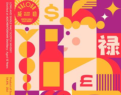 VALOUR 威叻酒業-財神系列酒標設計, God of Wealth Whisky Label Design