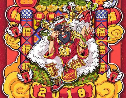 中国新年贺图