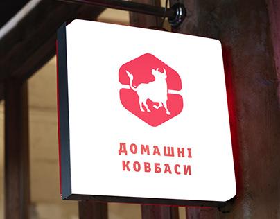 DOMASHNI KOVBASY -- meats, salami, sausage